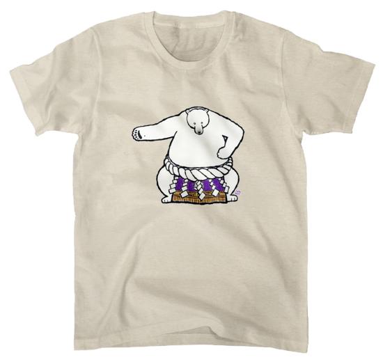 白熊山(雲竜型)Tシャツ カラー:ヘザーベージュ画像
